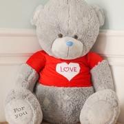 Большой плюшевый Тедди 150 см