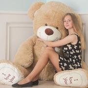 Медведь -громила 250 см