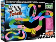 Magic Tracks 366 Деталей 2 Машинки и Петля