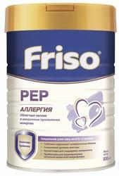 Смесь Фрисо Пеп(friso pep)